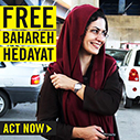 Free Bahareh Hedayat